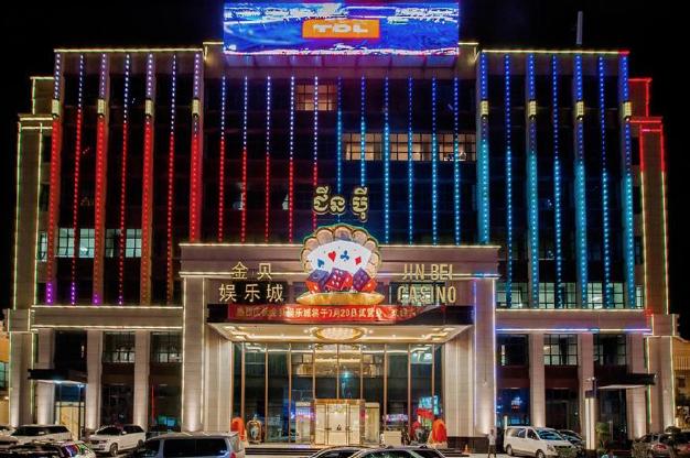 Jin Bei Casino & Hotel