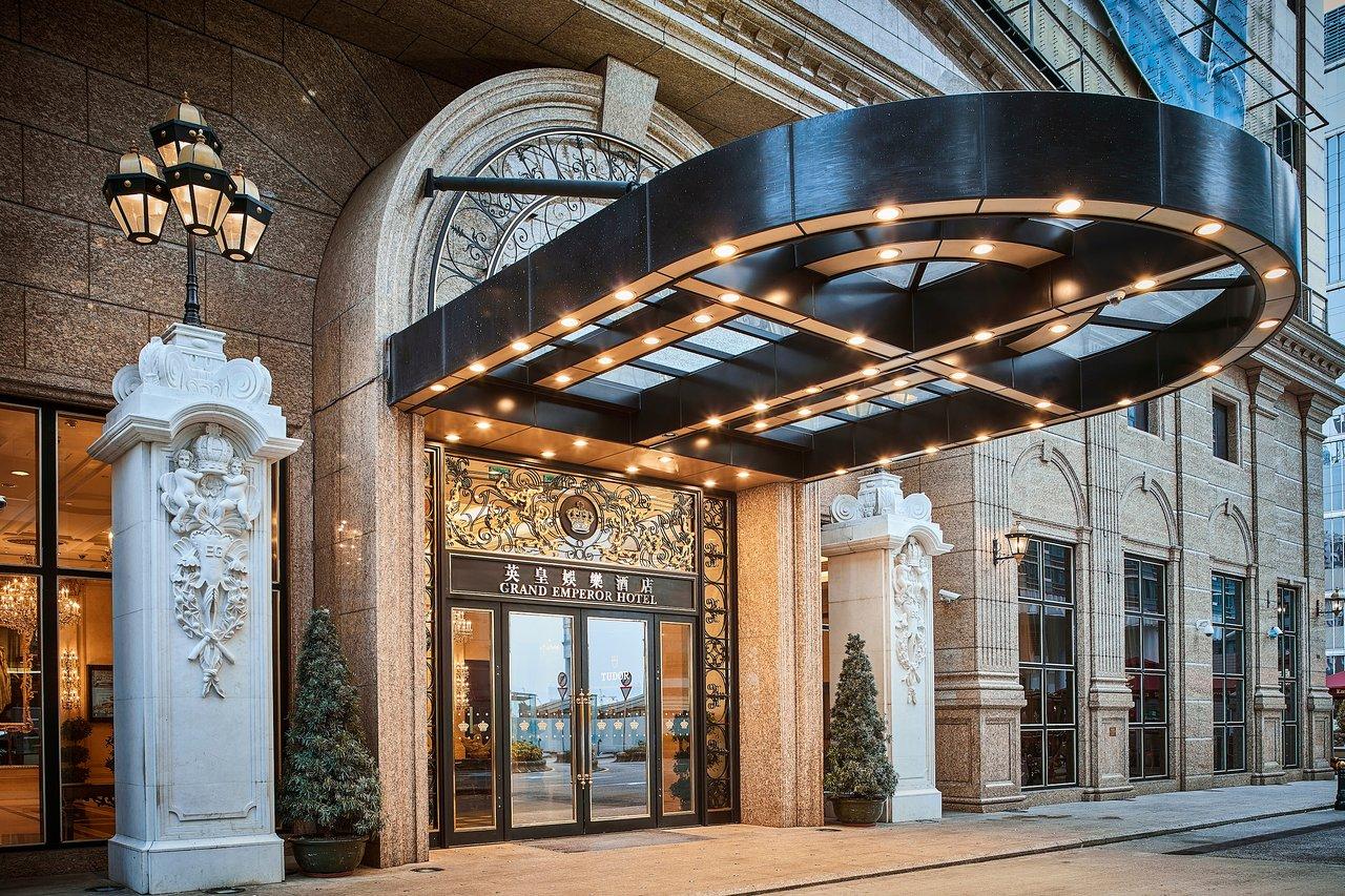 โรงแรมแกรนด์ เอ็มเพอเรอร์ Grand Emperor Hotel