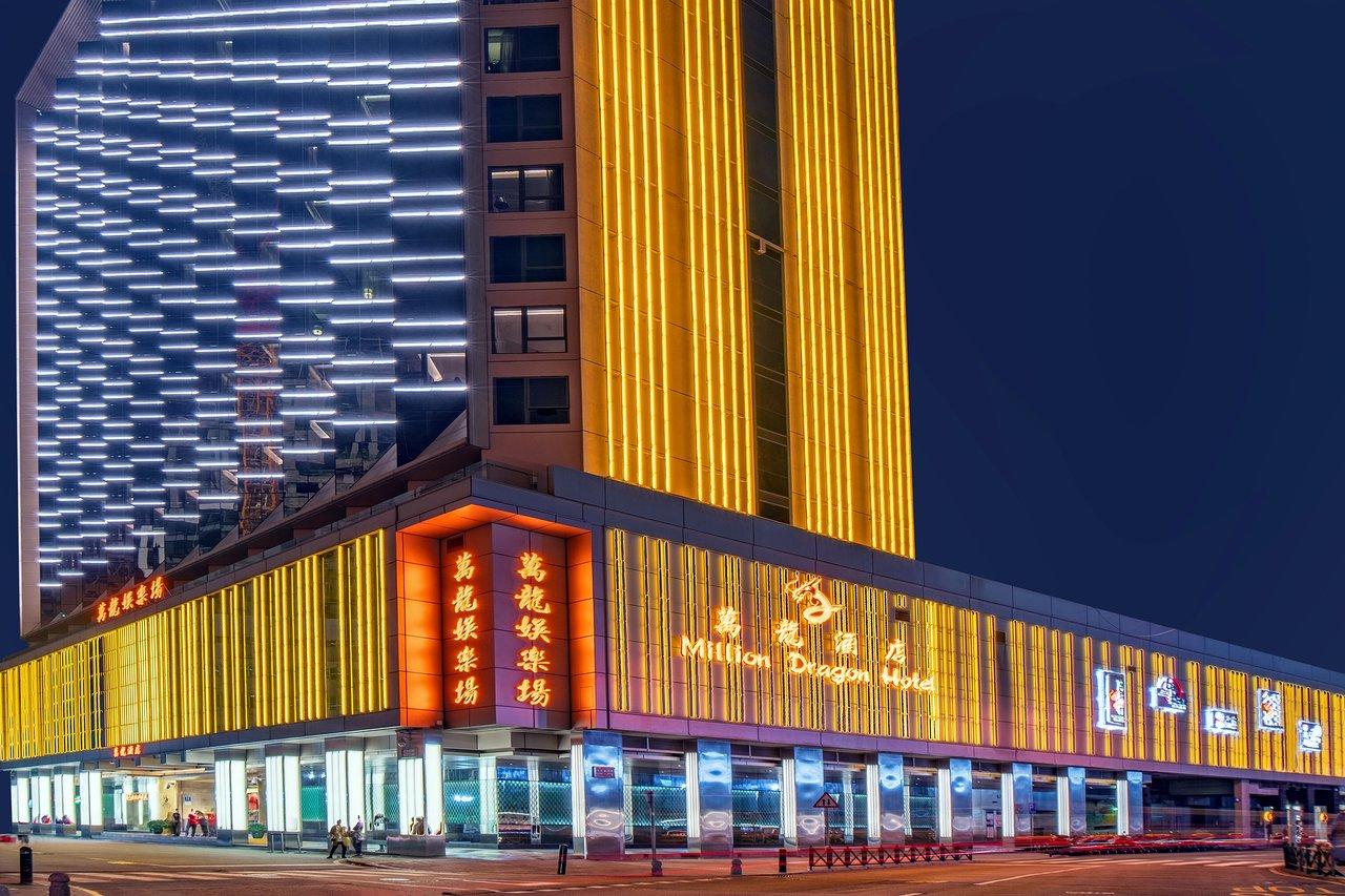 โรงแรมลานไควฟง มาเก๊า Million Dragon Hotel