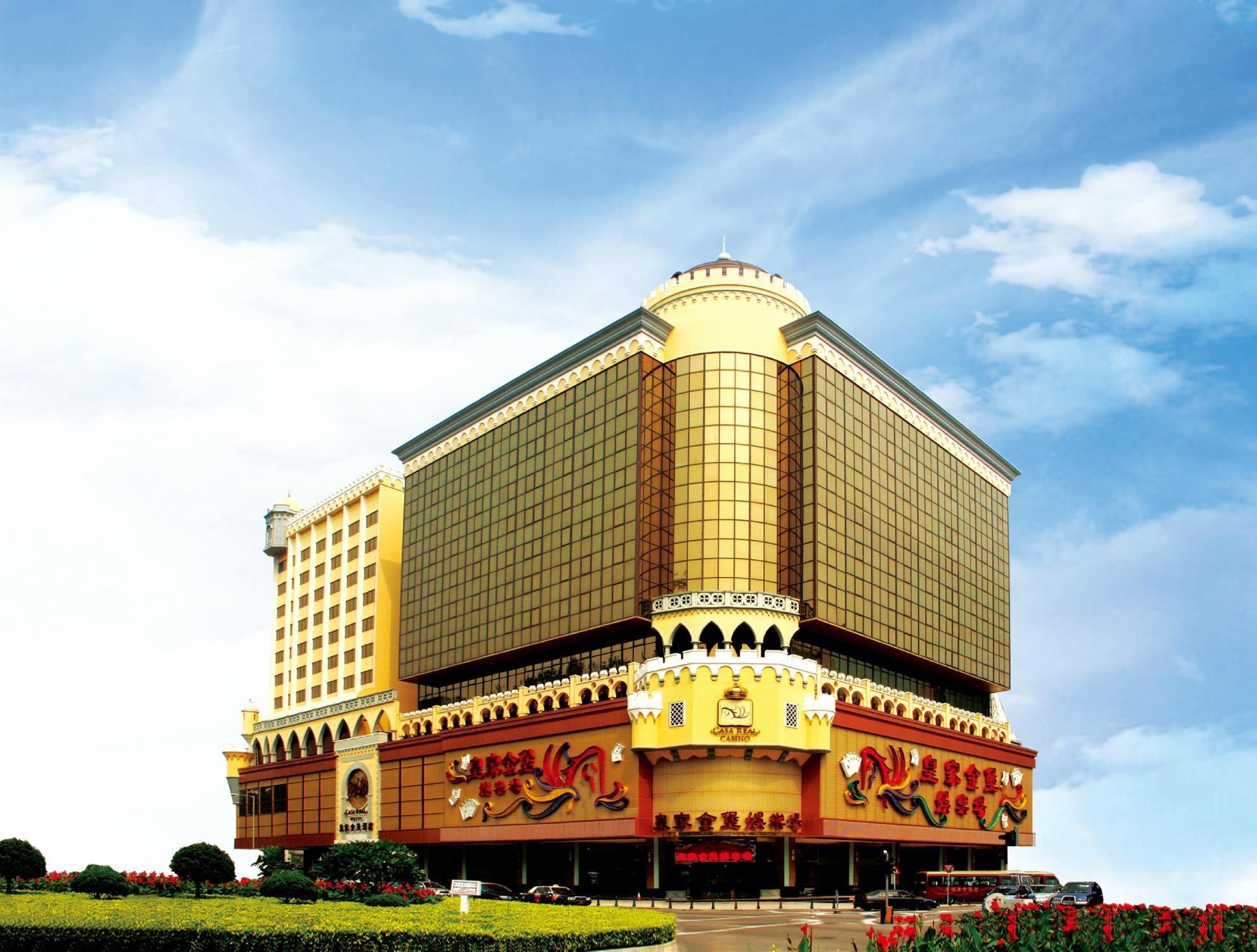 โรงแรมคาซ่ารีล Casa Real Hotel