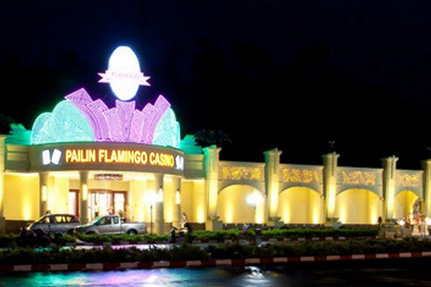 โรงแรมคาสิโน (Pailin Flamingo Casino Hotel)